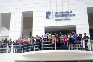University-of-Nottingham-malaysia-campus